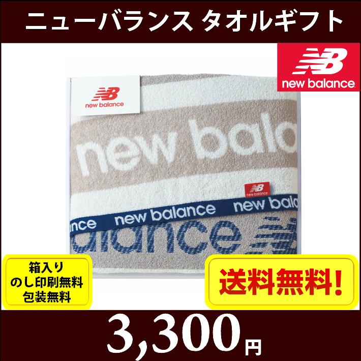 gift-s7527-041