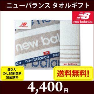 gift-s7527-050