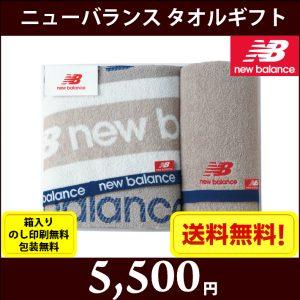 gift-s7527-068
