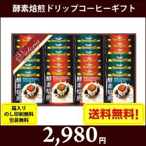 gift-s7637-041