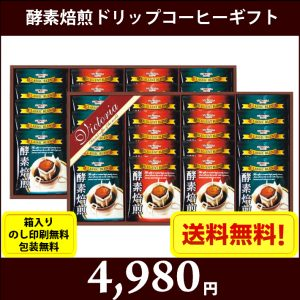 gift-s7637-068