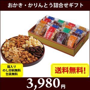 gift-s7642-061