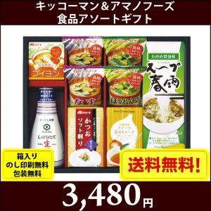 gift-s7655-040