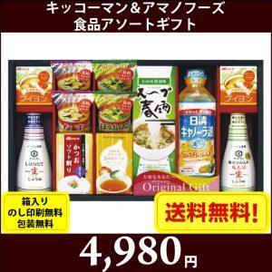 gift-s7655-066