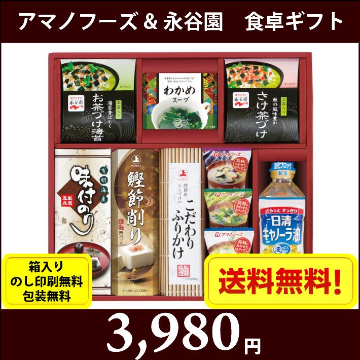 gift-s7656-046