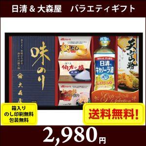 gift-s7657-034