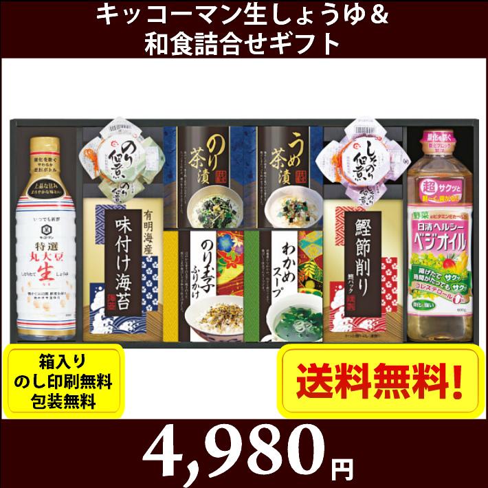 gift-s7665-061