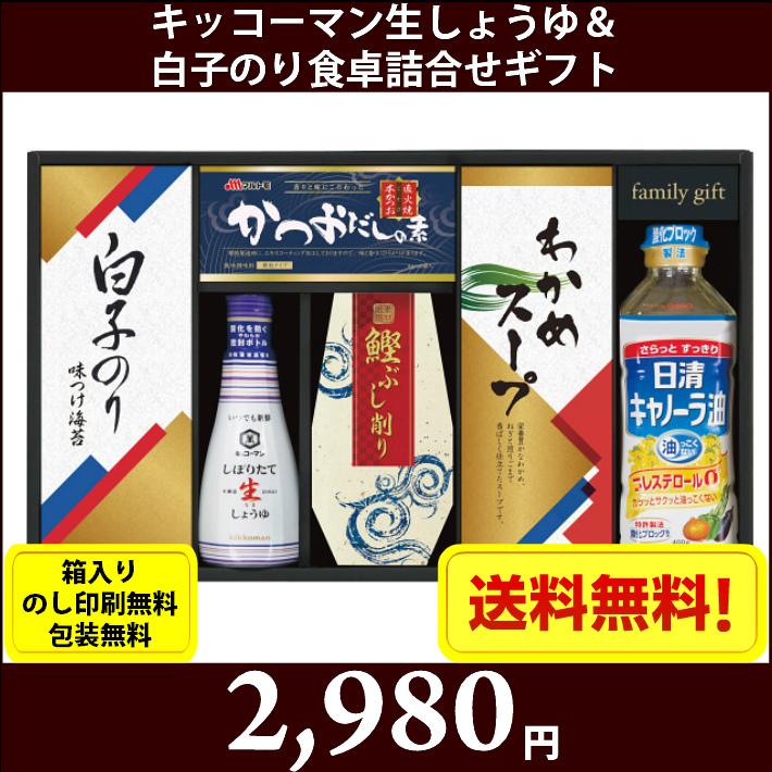 gift-s7667-030