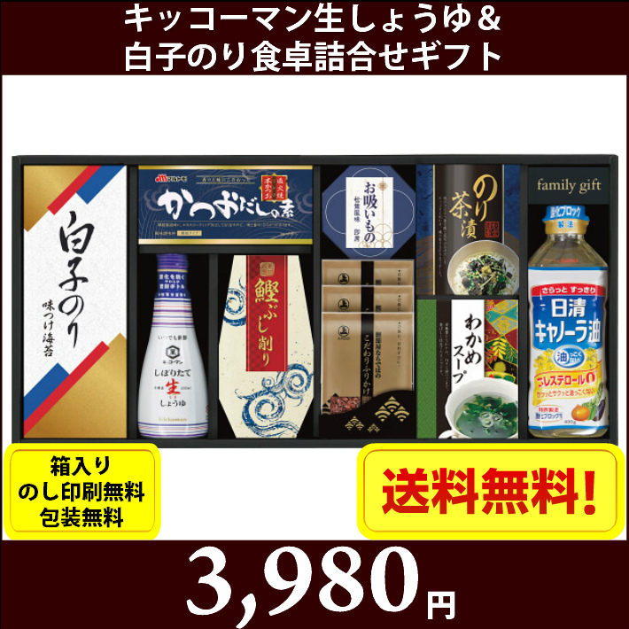 gift-s7667-048