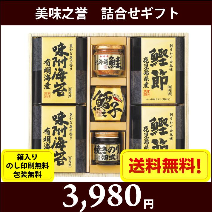 gift-s7677-051