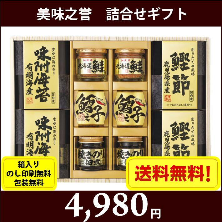 gift-s7677-060