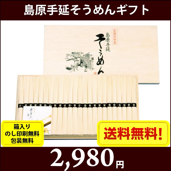 gift-s7679-097