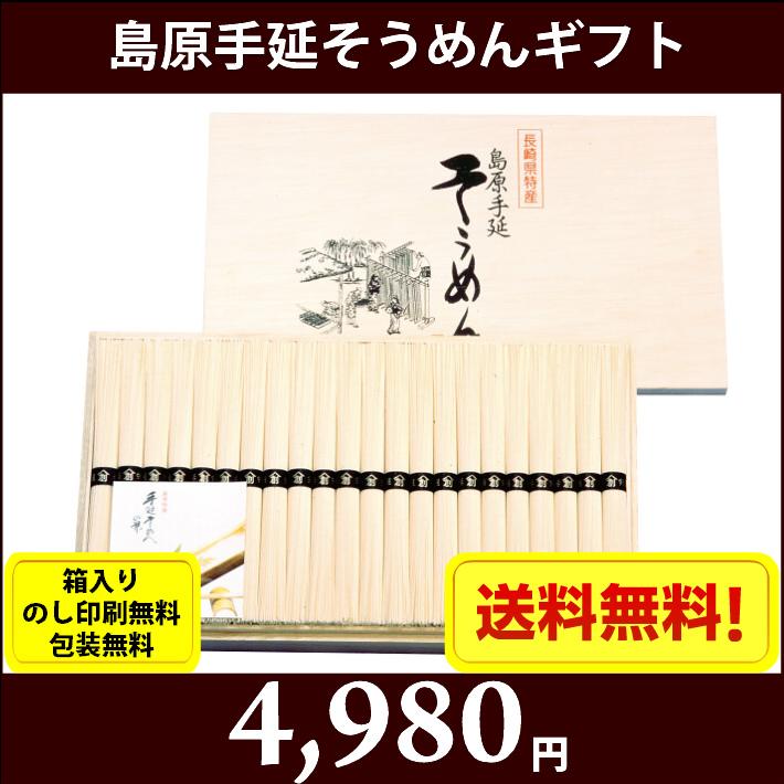 gift-s7679-119
