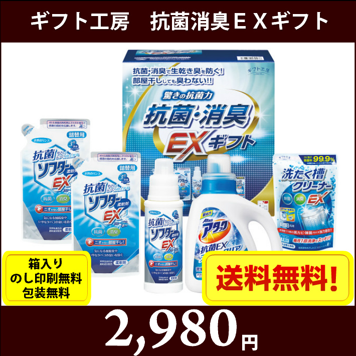 gift-s7689-033