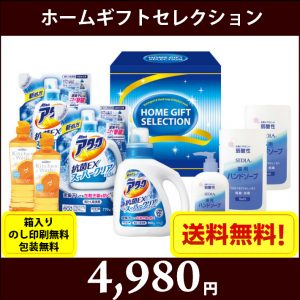 gift-s7692-050