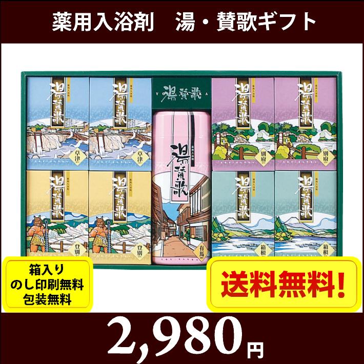 gift-s7698-059