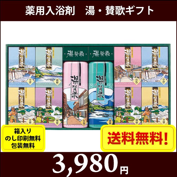gift-s7698-067