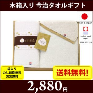 gift-t60830