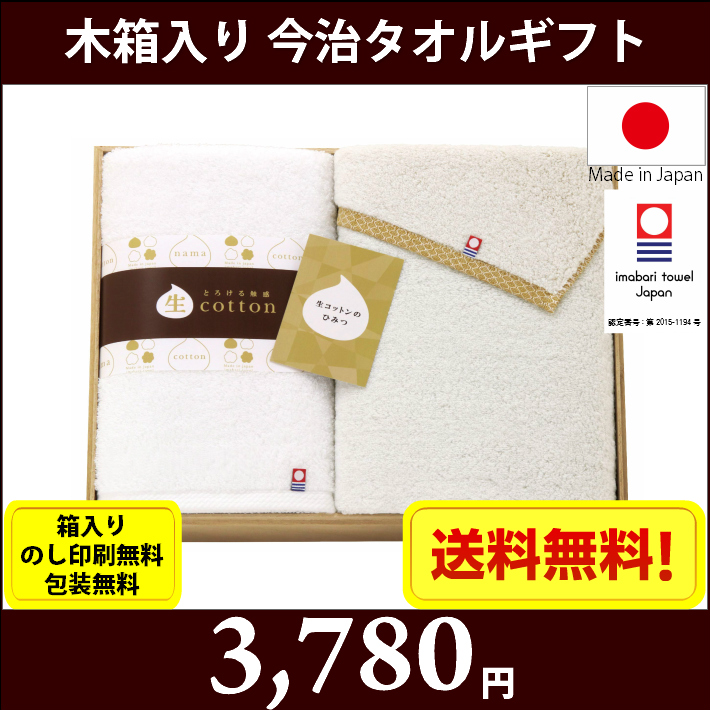 gift-t60840