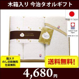 gift-t60851