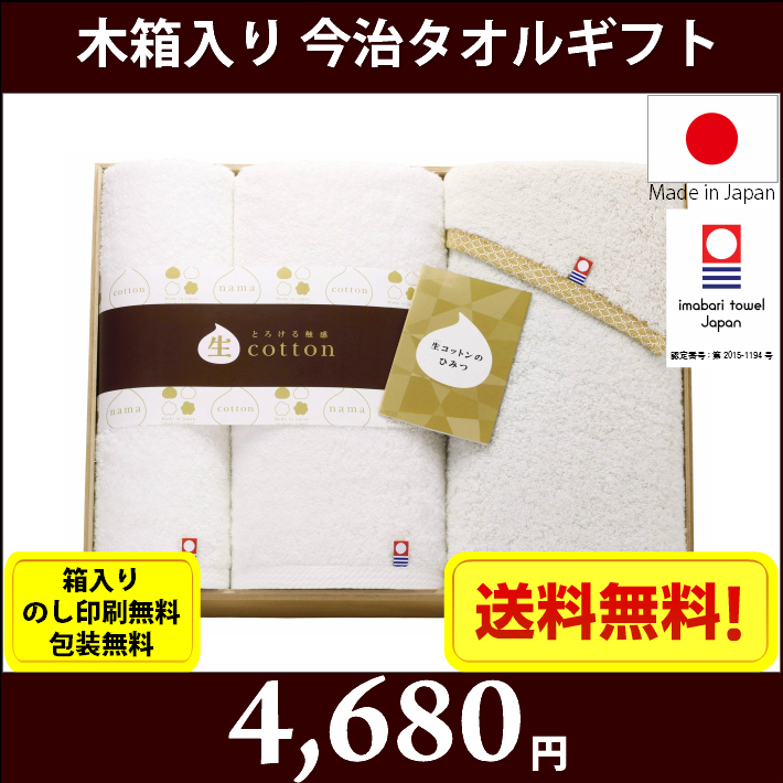 gift-t60851