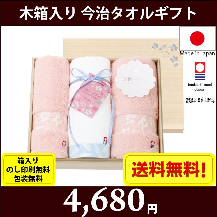 gift-t62050