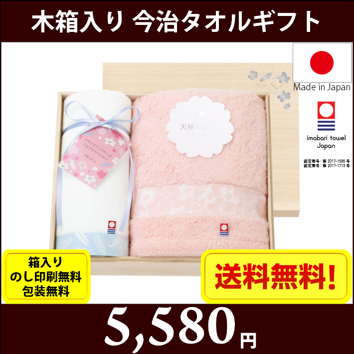 gift-t62060