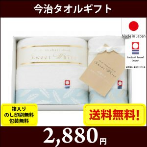 gift-t62230