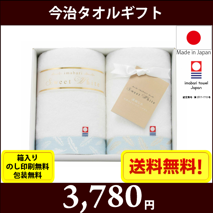 gift-t62240