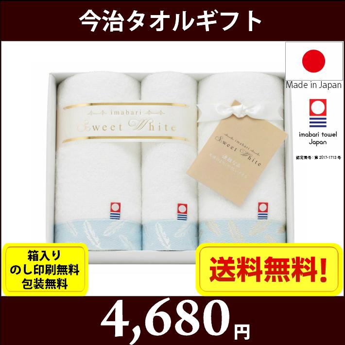 gift-t62250