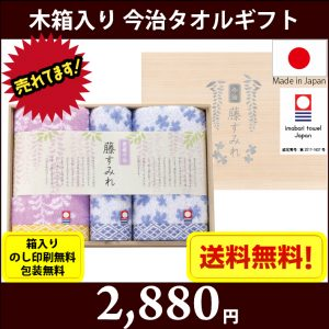 gift-t62330