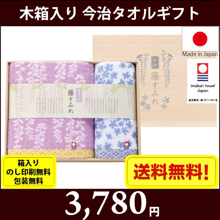 gift-t62340