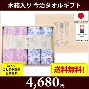 gift-t62350