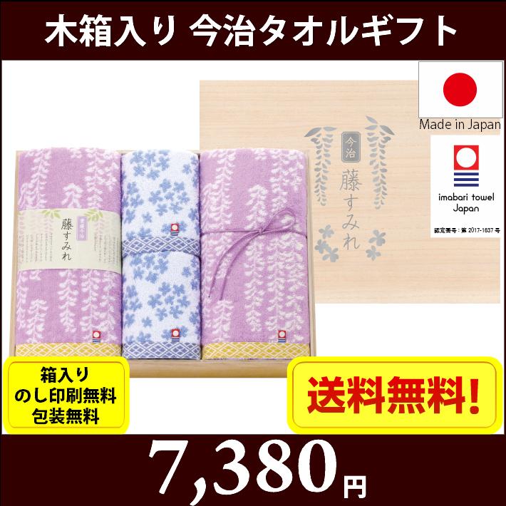 gift-t62380