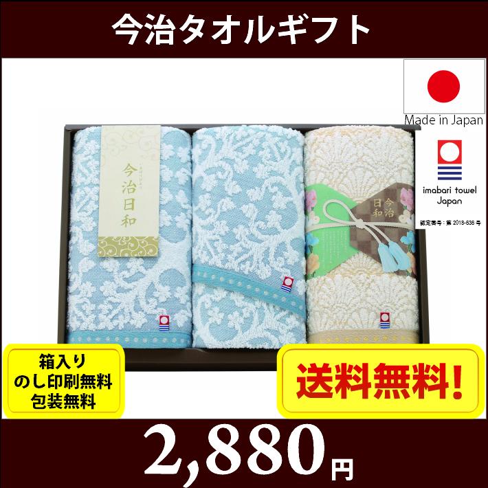 gift-t62530