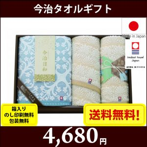 gift-t62550