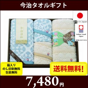 gift-t62580