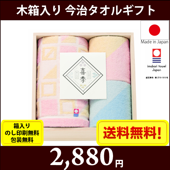 gift-t62930