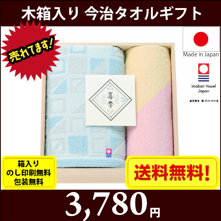 gift-t62940