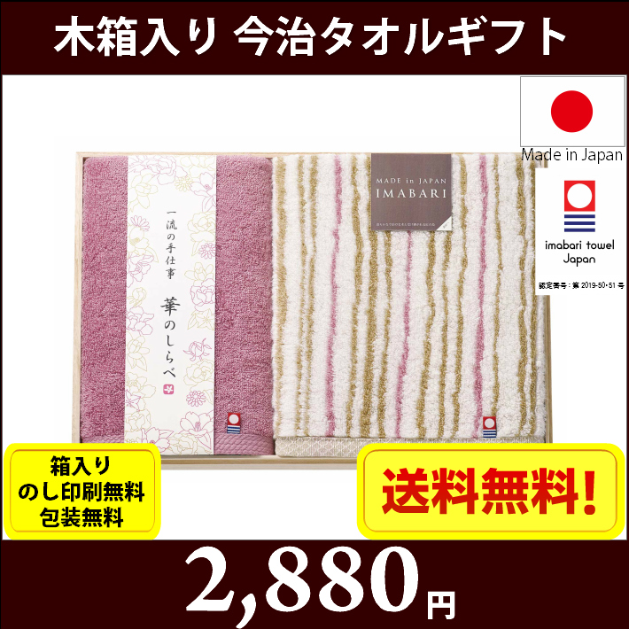 gift-t63330