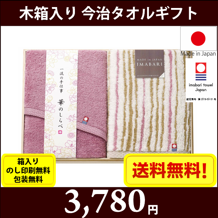 gift-t63340