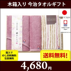 gift-t63350