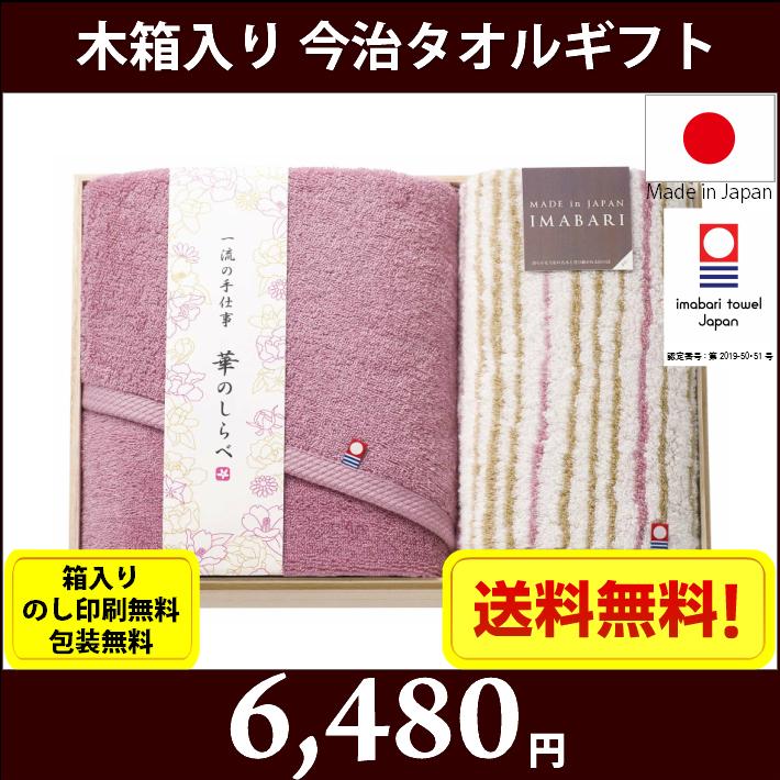 gift-t63370