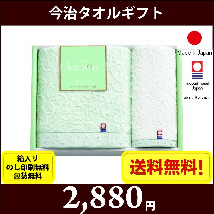 gift-t63630