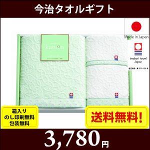 gift-t63640