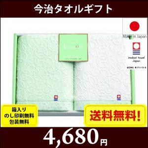 gift-t63650