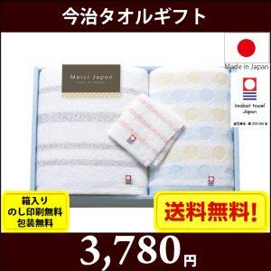 gift-t63740
