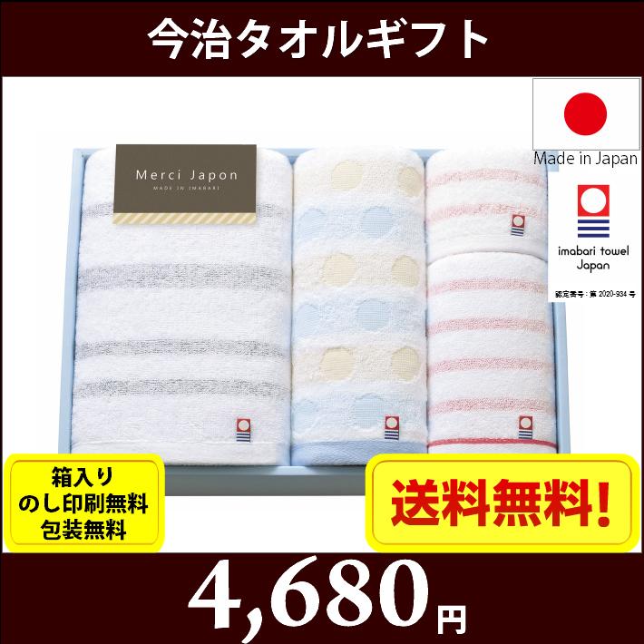 gift-t63750