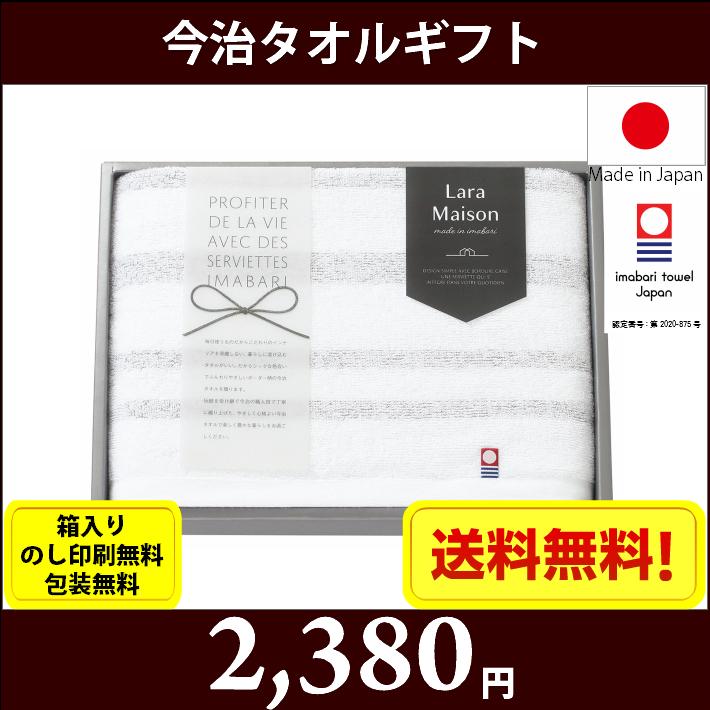 gift-t64025