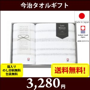 gift-t64035